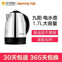 【苏宁易购】Joyoung/九阳 JYK-17C15电热水壶家用烧水壶器304不锈钢自动断电