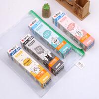 晨光惹不起系列摩易擦中性笔笔芯 0.5mm全针管水笔替芯 6619 20支