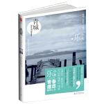青城(2012版)