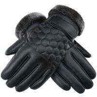 手套男冬季厚加绒保暖防寒防风触屏骑行皮手套绒棉户外骑车运动