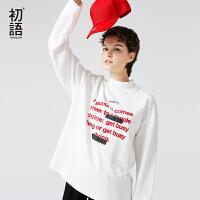 初语2017秋冬季新款 小高领落肩字母chic印花宽松长袖T恤女打底衫