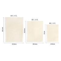 道林文件袋透明活页袋办公用品A4|B5|A5文具票据袋活页本收纳袋