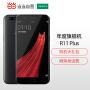 【当当自营】OPPO R11 Plus 全网通6G+64G 黑色 移动联通电信4G手机 双卡双待