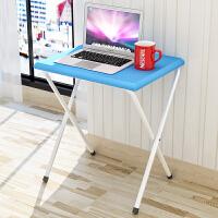 林仕屋可折叠桌 野餐桌户外便携式简易摆摊吃饭学习桌子 阳台桌DNZ626