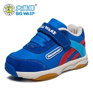 大黄蜂童鞋 秋冬季儿童机能鞋宝宝鞋子学步鞋软底防滑幼儿1-2-3岁