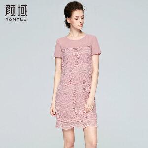 颜域品牌女装2017夏季新款优雅梭织提花条纹中长款拼接蕾丝连衣裙