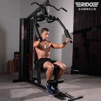力动(RIDO)综合训练器 家用多功能健身器材商用健身房力量组合力量训练器械TG50
