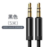 车载音频线aux车用3.5mm公对公双头耳机手机汽车音响连接线加长2米3m5电脑音箱苹果头戴式两双头