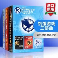 饥饿游戏 英文原版小说三部曲英文版 全套1-3册 The Hunger Games Trilogy 电影原著正版小说书籍 燃烧的女孩 嘲笑鸟 英语科幻小说