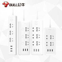 公牛插座 USB插孔智能充电插排插线板插板接线板拖线板1.5米/3米 小白
