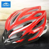 【满200减100】Topsky/远行客 骑行头盔一体成型自行车头盔男女装备公路车头盔山地车头盔