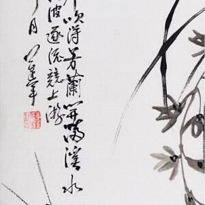 中国文人美术家协会理事 段莲军 《春风又绿江南岸》50*100cm