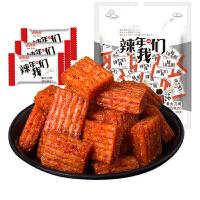 大刀肉 468g/袋休闲麻辣零食大礼包辣条素食面筋豆干小包装