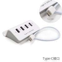 手�C平板��X安卓接口�D�Qusb分�器otg� hub�U展�B�I�P鼠�顺噪uType-C小米�A��oppo 0.2m