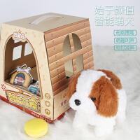 儿童电动动物毛绒玩具仿真走路会叫摇尾巴3-4-5-12岁男女孩萌宠狗