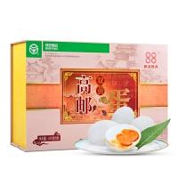 【江苏高邮馆】高邮特产88牌双黄咸鸭蛋双黄蛋6只礼盒装包邮