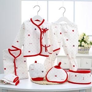 Yinbeler婴儿礼盒7件套皇冠四季纯棉婴儿和尚服内衣满月礼品0-3个月新生儿礼盒7件装