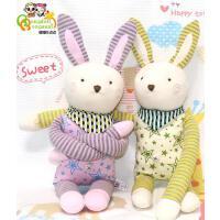嘟嘟&贞贞  宝宝安抚玩偶 布娃娃大号陪睡公仔卡通猴兔