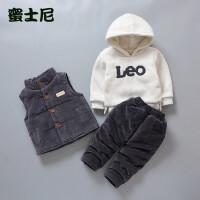 童装男套装儿童卫衣三件套宝宝外出服