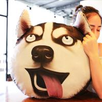 3D哈士奇狗头抱枕仿真宠物暖手奇葩靠枕神烦柴犬男女搞怪二哈枕头