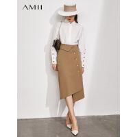 Amii极简通勤时尚排扣不对称半身裙2021秋季新款修身显瘦中长裙