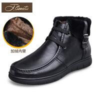 宾度男鞋高帮英伦青年皮靴加绒保暖潮鞋冬季短靴休闲男靴子军靴男