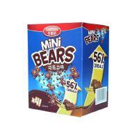 【当当自营】西班牙进口 谷维塔 (Cuetara)迷你小熊巧克力味/蜂蜜味 饼干 160g*2盒