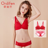 【2件3折到手价约161】欧迪芬 女士内衣中国红蕾丝网纱性感聚拢文胸套装XB9621+XP9311