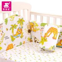 象宝宝 婴儿床围婴儿床上用品 宝宝床围 婴儿床床围3件套