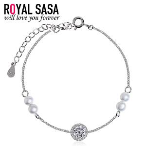 皇家莎莎925银手链女日韩版微镶仿水晶简约甜美送女友闺蜜生日礼物