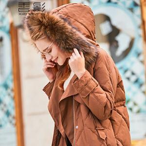 香影大毛领羽绒服女 2017冬装新款韩版修身连帽外套女中长款加厚+