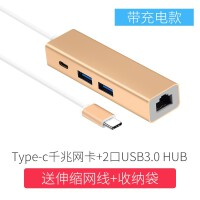 苹果MacBook转换器笔记本pro新款air电脑Type-C网线USB扩展坞接头接口拓展坞USB- 带充电-