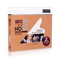 正版纯轻音乐CD 理查德马克西姆李云迪钢琴曲cd黑胶唱片光盘碟片