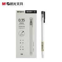 晨光文具本味中性笔0.35mm水笔学习办公用品12支B5001