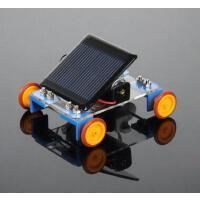 BX 儿童玩具塑料diy手工制作太阳能电动车拼装车混合动力车6号