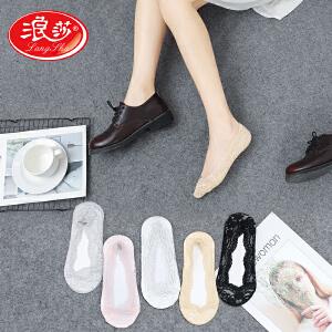 【秒杀品】【6双装包邮】浪莎船袜女隐形袜夏季超薄袜子女浅口硅胶防滑薄款短丝袜蕾丝短袜