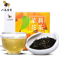 八马茶业 茉莉花茶,精选优质绿茶和茉莉鲜花 新品上新100g