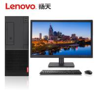 联想商用电脑 扬天A6860t(i5-7400/8G/256G SSD+2T/2G独显/21.5英寸液晶) 联想商用机
