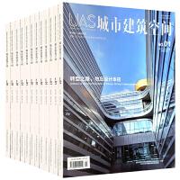 城市住宅 杂志 订阅2020年 建筑设计 规划 论文 杂志订阅