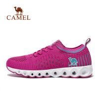 【领券下单立减111元】camel 骆驼跑步鞋男春季轻便减震透气网面动能环运动鞋