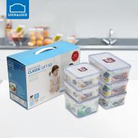 【用券立减30】乐扣保�r盒 密封微波塑料长方形饭盒冰箱收纳六件套超值礼盒