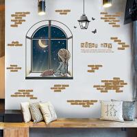 月亮星星墙贴纸卧室浪漫装饰客厅背景墙壁纸自粘儿童房间墙上贴画