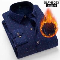 冬男士加绒印花保暖衬衫免烫碎花加厚时尚一体绒衬衣潮男寸衣 SFH8053