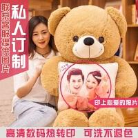 毛绒玩具泰迪熊猫公仔 娃娃玩偶大熊特大号女孩生日礼物可爱抱抱熊