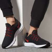 NIKE耐克男鞋QUEST 2运动鞋轻便耐磨跑步鞋CI3787-001