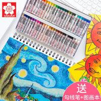 日本SAKURA樱花牌油画棒36色50色幼儿园宝宝用蜡笔25色美术绘画彩色画画笔套装小学生儿童宝宝安全手绘彩笔