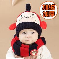 婴儿帽子冬男女宝宝护耳保暖毛线帽子围巾二件套