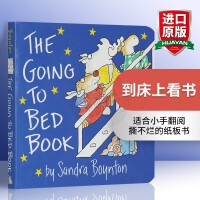 睡前故事书The Going to Bed Book 0-5岁儿童英语启蒙 【包邮】英文绘本纸板书 送音频 华研原版