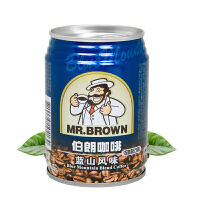 六罐包邮 台湾伯朗咖啡 蓝山风味咖啡饮料 3合1即饮品 240ml/罐装