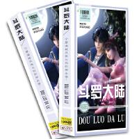 新品 斗罗大陆明信片动漫画集海报卡片周边礼品188张包邮